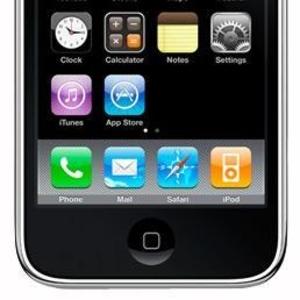 Продам новый apple iphone 3g 8 gb